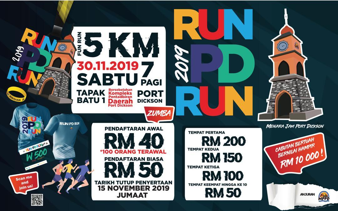 PROGRAM RUN PD RUN 2019 MAJLIS PERBANDARAN PORT DICKSON
